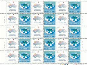 明日发行《第19届亚洲运动会会徽》个性化服务专用邮票1套1枚