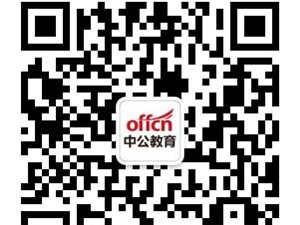 2019定安县事业单位招聘公∩告(199人)