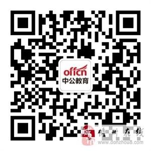2019定安县事业单位招聘公告(199人)