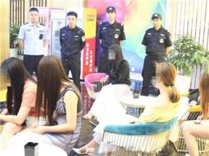 荆门警方再调大批警力,连夜突查娱乐场所!46人被带回审查
