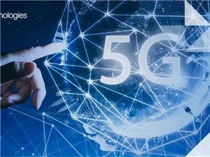 世界电信日|5G时代,我们都是追梦人