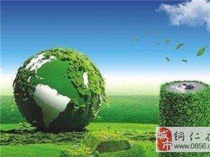 ?#38470;?#21439;桶井乡新滩村旅游扶贫项目环境影响评价公众参与第一次信息公示