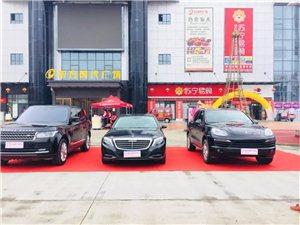今天,潢川县第三届家居建材、汽车展销会盛大开幕了!现场人气火爆...