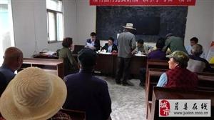 激动~!莒县19名六旬老人拖欠3年的血汗钱要回来了!