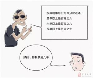 紧急预警!莒县近期电信网络诈骗案高发!14人?#40644;��?</a