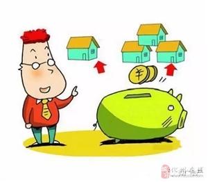 """【贷款买房】你了解""""收入证明""""吗?"""