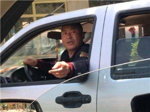 即墨蓝村综合执法工作人员疑似通风报信,辱骂消费者!