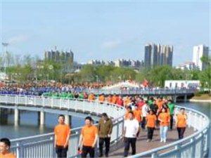 莱阳市全民健身月启动仪式昨日举行!