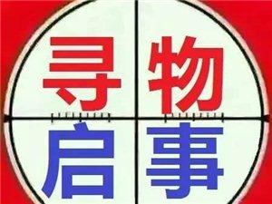 寻物:在巴彦县三所附近下车,把车钥匙落在出租车后座上,必有重谢!