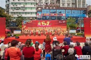盐亭县教体局成功举办全县校园舞蹈大赛优秀节目展演活动