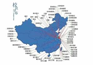 滁州中级会计考前培训哪里有培训机构
