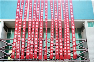 2019.5.18莱阳市天惠贸易杯乒乓球比赛.摄影.唐德芝