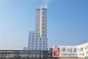 靖煤集团公司稳步推进清洁高效煤制气综合利用项目