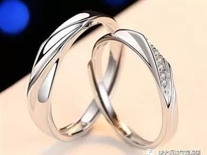 520(我爱你)连号免费领戒指,给爱心免费送项链