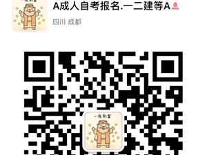 金堂成人�W�v-英�A�I金堂分公司招生�竺�