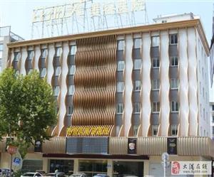 镇江芘丽芙医院