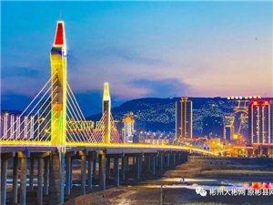 咸�市13�h市�^地方�政收入排名,彬州市以12.06�|排名第一!