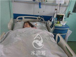 快挽救这个家!先天性心脏病引起的心脏内膜炎内膜脱落导致脑梗昏迷!