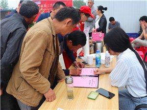 赋能特色农业全产业链  凝心聚力助力乡村振兴