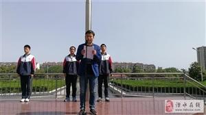 """省溧中启动""""5・25""""心理健康活动周"""