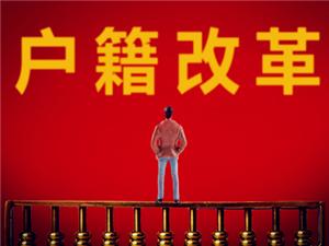 注意:2019�r村�艨诜�粜乱�定:�@6�N情�r�o法再分�簦�