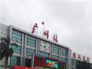�^斗天中人:新蔡90后小伙70元�J上海 年�200�f
