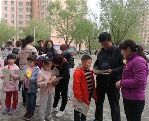 长城区大众社区开展青少年消防安全 宣传活动