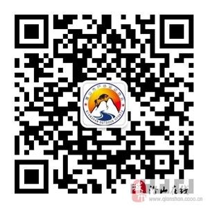 """2019""""樊登�x���x��.味派""""杯第三��520毅行成功�e�k"""