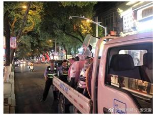 桐城市开展关于大货车乱停、占用路面摆摊车辆的整治行动!