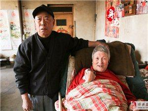 【身边】第19期:博兴七旬老人照顾瘫痪妻子22年,其背后的故事令无数人潸然泪下!