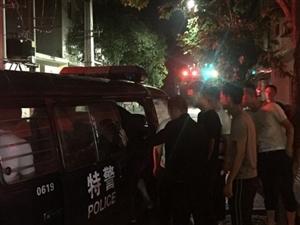 彭山警方�v�б毁�博�C�c;七人被查�