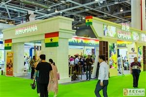 第三届中国国际茶叶博览会上的外国展台
