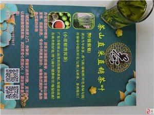 茶山直采太平猴魁,野茶,城区可以送货上门