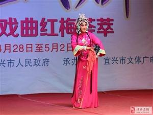 """第五届""""中国・宜兴梁祝戏剧节"""",博兴县吕剧团斩获多项荣誉"""