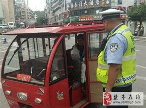 直属中队持续整治城区电动三四轮车交通乱象