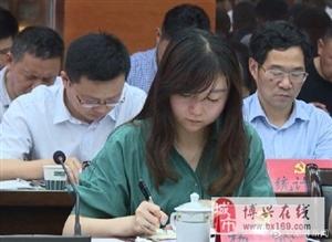 29岁女行长挂职副县长