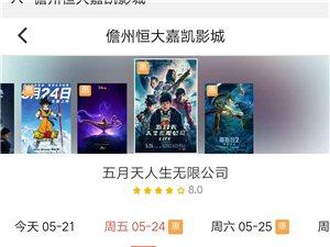 关注影城公众号,本周五24号上映影片新老用户19.9元起!