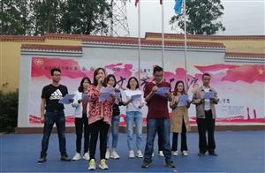 """广安区化龙小学校开展 纪念""""五?四""""、庆祝""""六?一""""活动"""