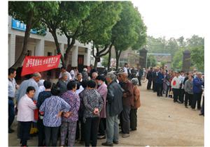 孔城镇:推进家庭医生签约服务民生工程