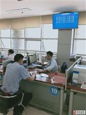 """博兴县不动产登记中心开通""""军人优先""""绿色通道"""