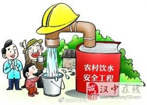 汉中一村子时常停水、水质还浑浊官方:水源地设计不合理
