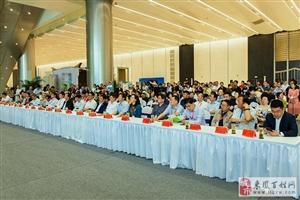 第三届中国国际茶叶博览会恩施硒茶品牌推介会