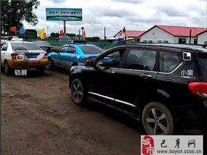 2019年5月22日路况巴彦县-兴隆镇中线,华山处道路封死。请绕行