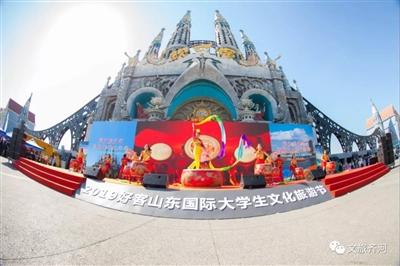 """""""诗和远方""""都在这了!2019好客山东国际大学生文化旅游节昨日在齐河开幕!"""