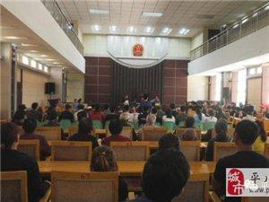 平川区人民法院公开审理一起保健品诈骗案