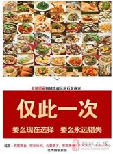 吃货征集令!527绝对不要错过的桐城特色美食!