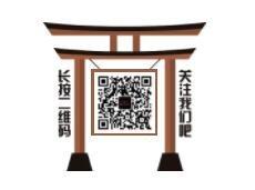 【万基・九尊府】首届龙虾吃货节5月26免费开吃,更多福利在文中