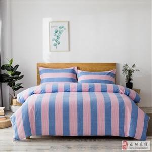 陕西武功县苏绘手工织布床单18717259001
