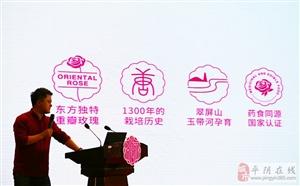 ���H玫瑰�a�I合作洽����W�g演�v一徐大��(2)