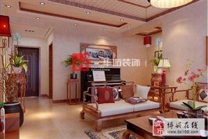天馨逸家220中式风格